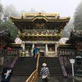 霧雨で幻想的になってる日光東照宮に行ってみた